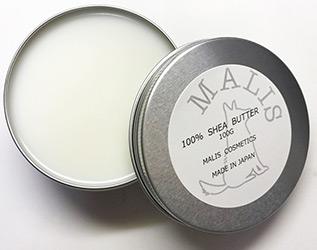 MALIS マリス オーガニック シアバター 全身使える保湿バター 100g