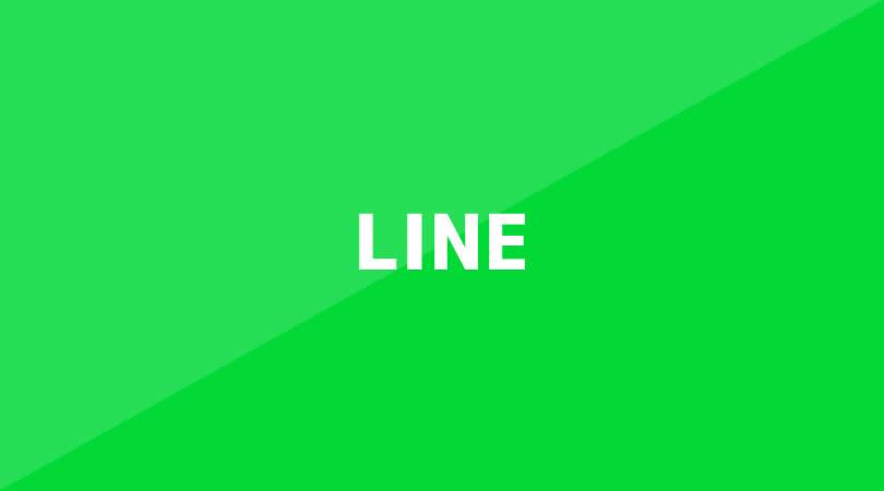 背景 サイズ line 画像